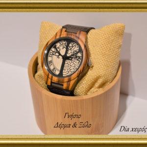 a6759fa693 Unisex ξύλινο ρολόι με δερμάτινο λουράκι και με μηχανισμό ( Made in Japan)  σε ξυλινο κουτάκι δώρου